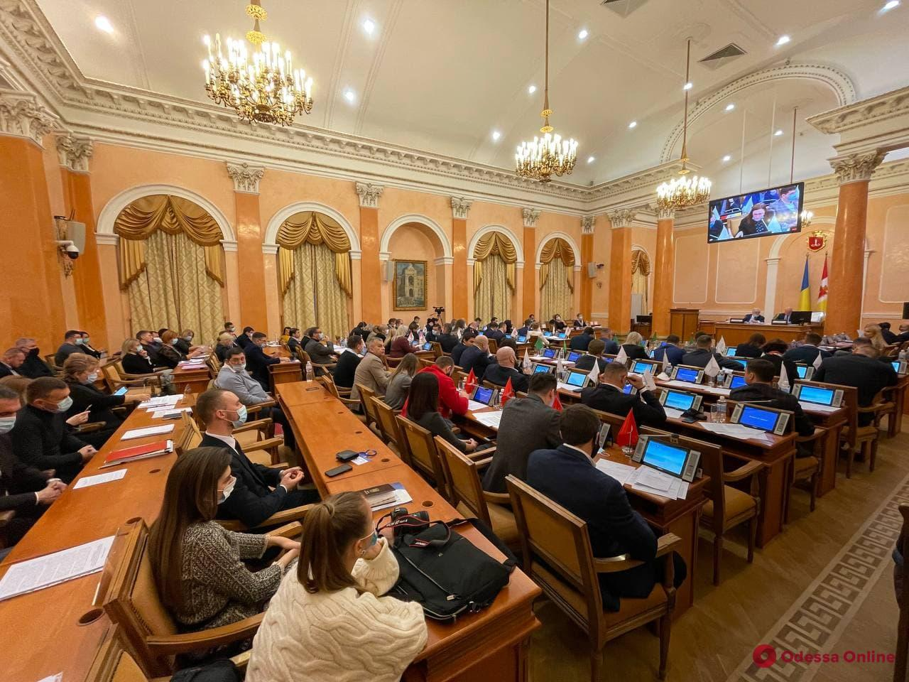 На сессии Одесского горсовета приняли бюджет на 2021-й год