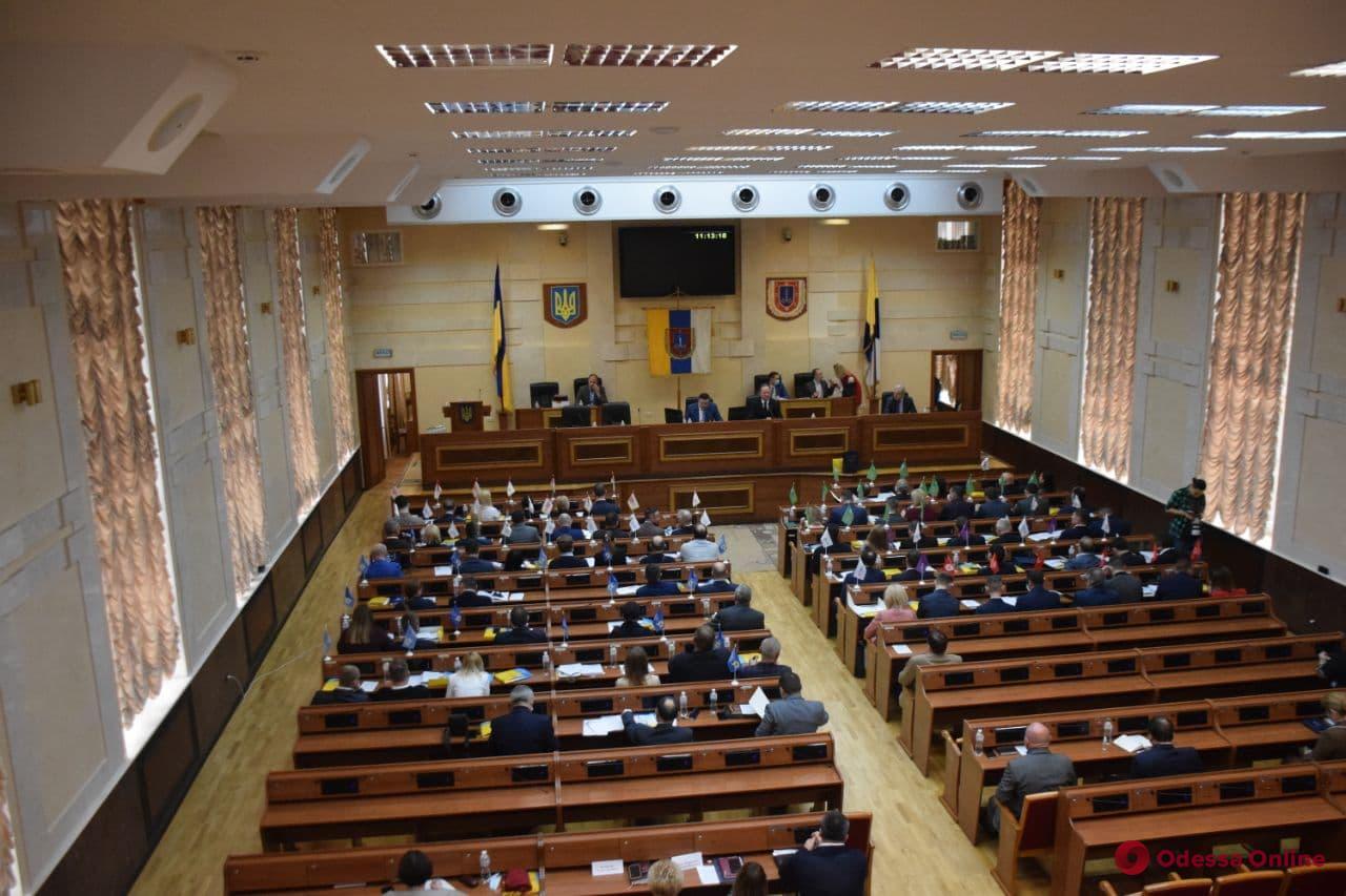 Депутаты Одесского облсовета утвердили бюджет на 2021-й год