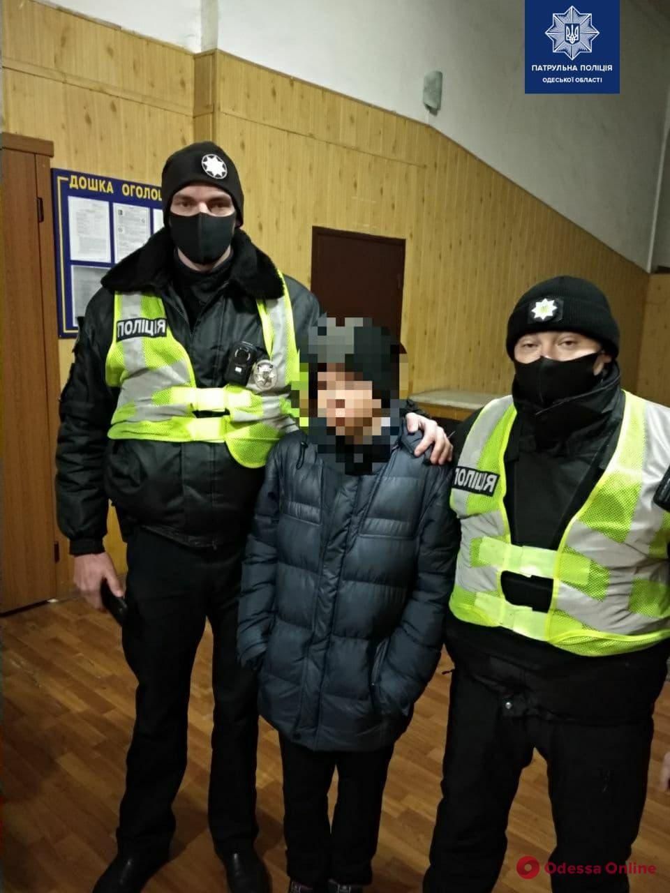В Одессе 12-летний мальчик поссорился с родителями и сбежал из дома