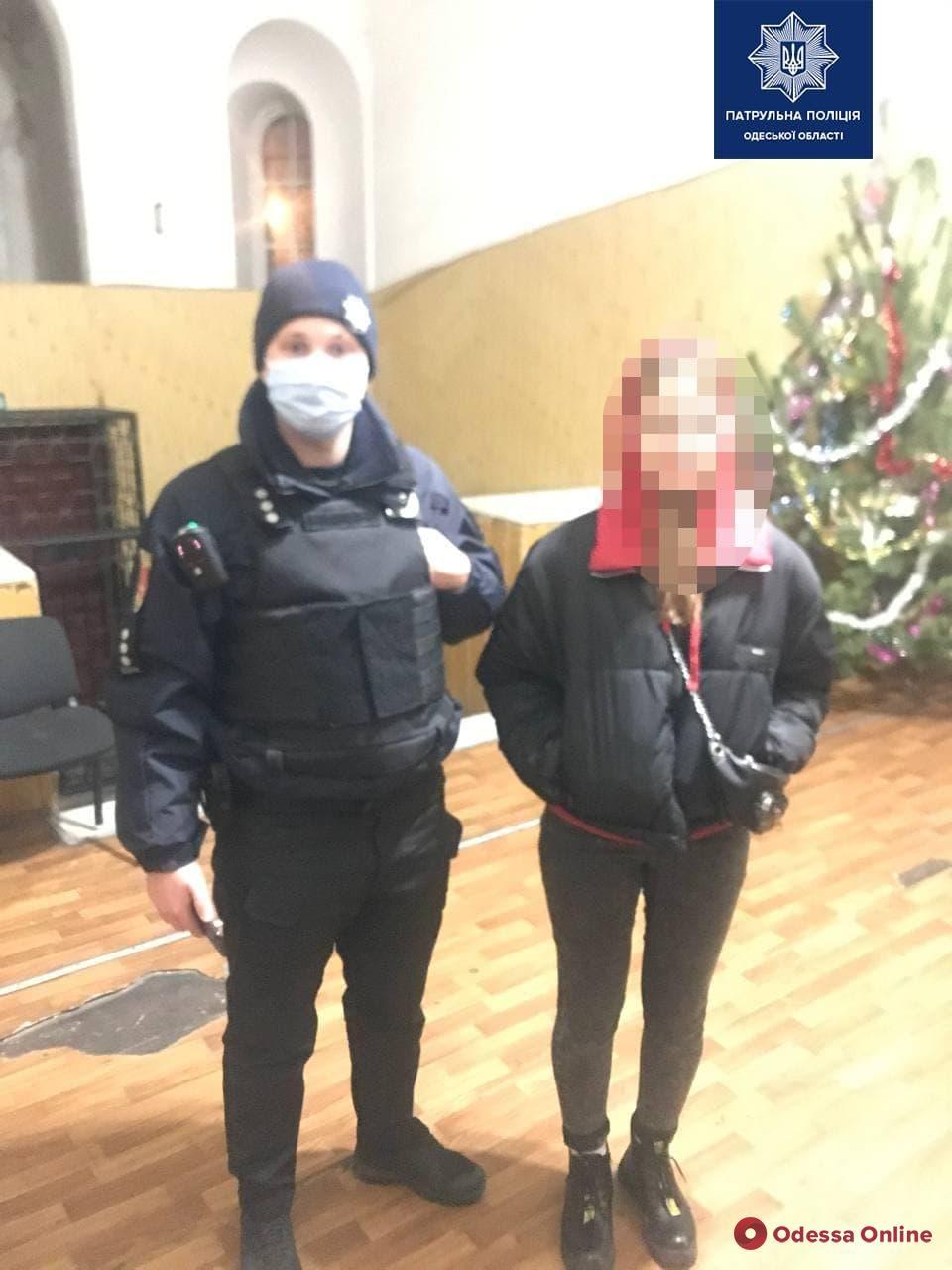 Сбежала из-за запрета встречаться с парнем: полицейские вернули родителям 16-летнюю одесситку