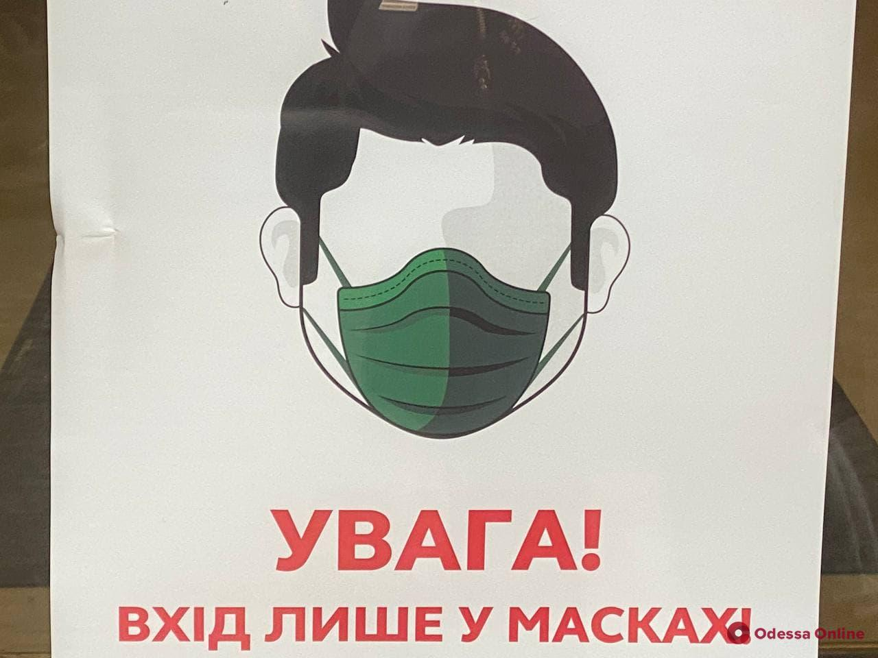 В 2020 году украинцев оштрафовали на 52 миллиона за нарушение правил карантина