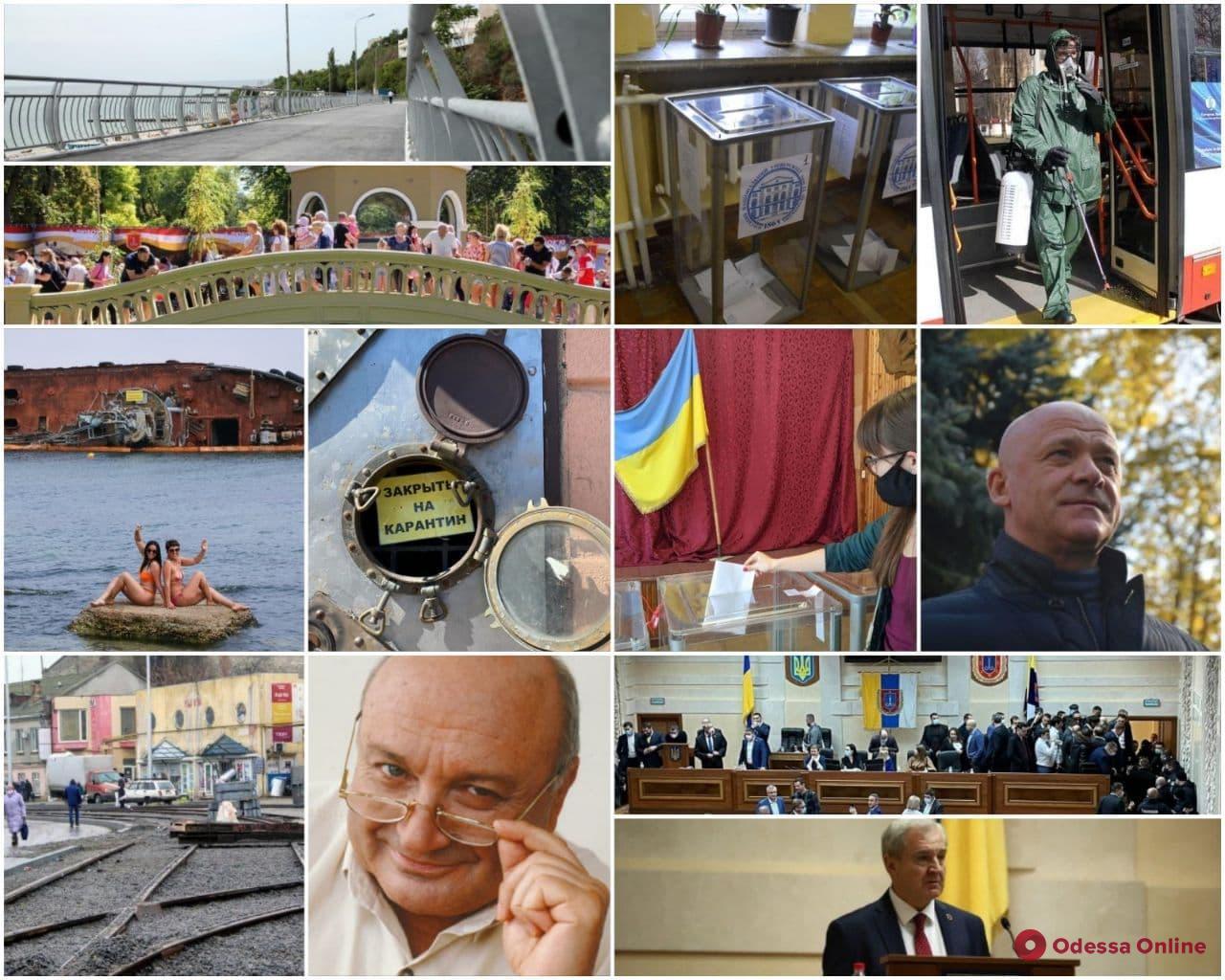 Главные события 2020 года в Одессе