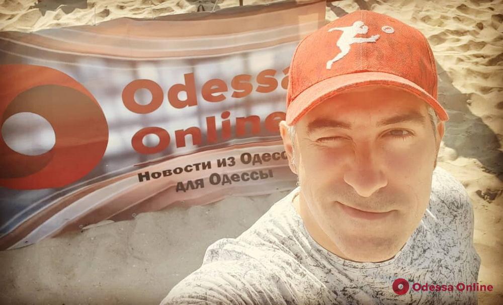 Сайт Odessa.online стал лауреатом конкурса Национального олимпийского комитета Украины