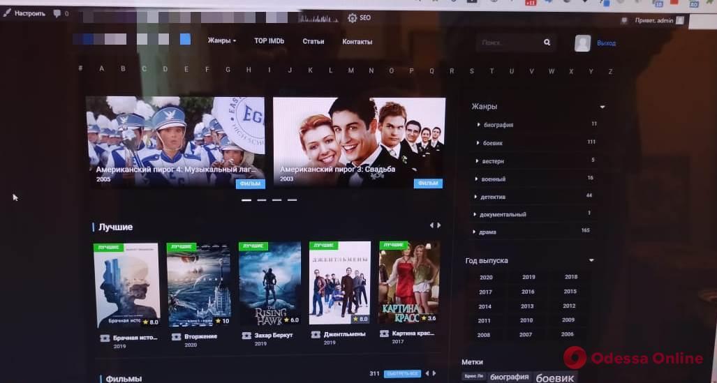 Ущерб на миллион: в Одессе «накрыли» пиратский онлайн-кинотеатр