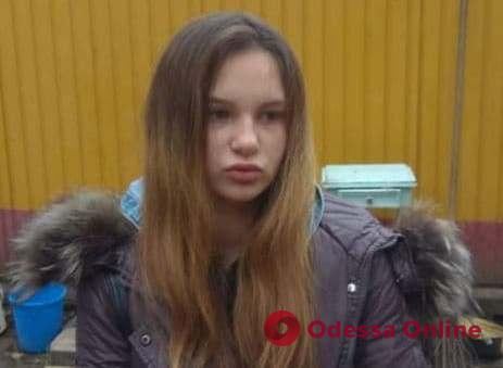 В Одесской области больше недели ищут 14-летнюю девочку