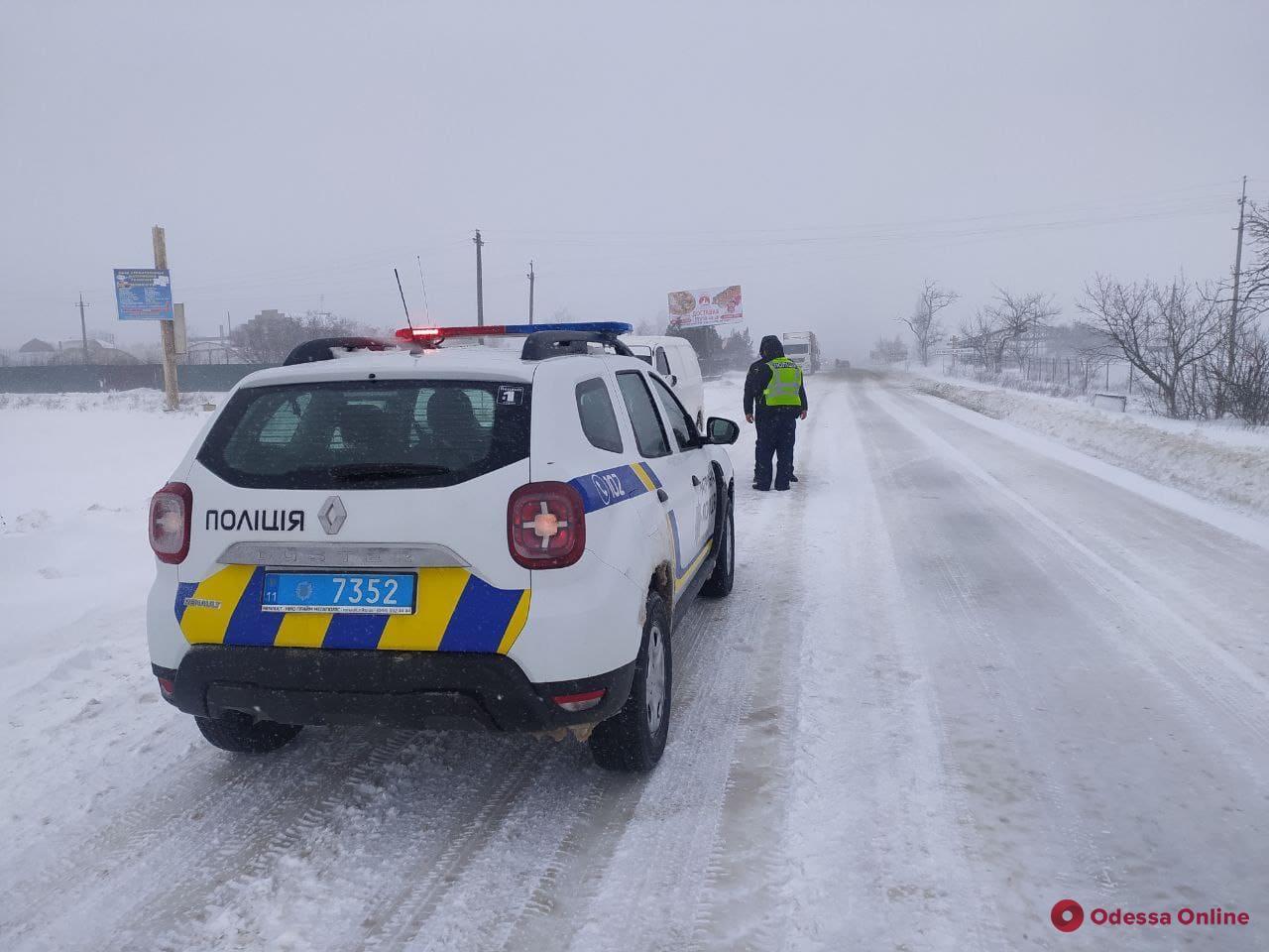 Из-за непогоды запрещено движение легкового транспорта по трассе Одесса-Киев