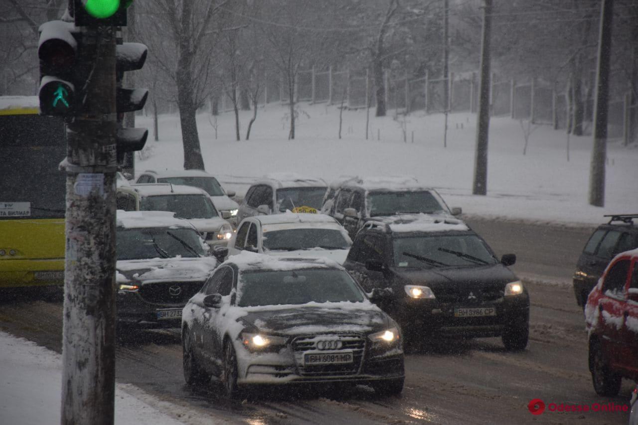 «Красный» уровень опасности: по Одессе и области ожидается ухудшение погодных условий
