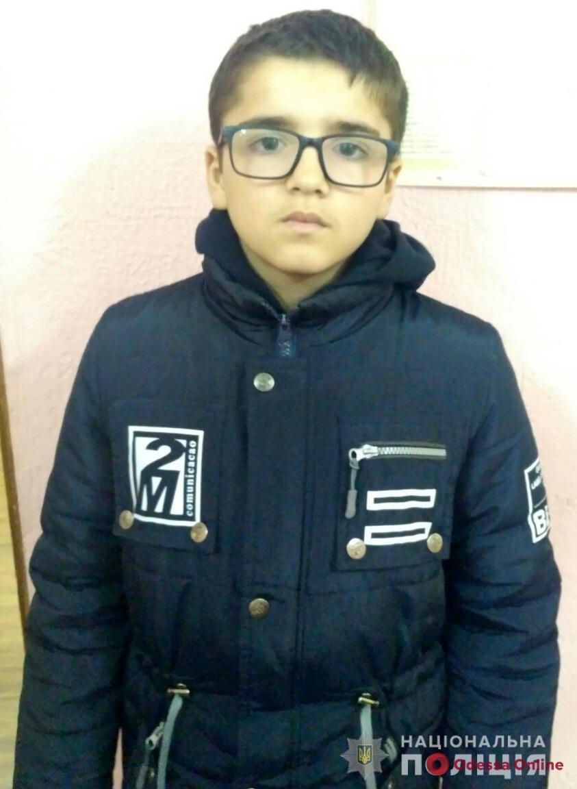 В Одессе пропал 13-летний мальчик (обновлено)