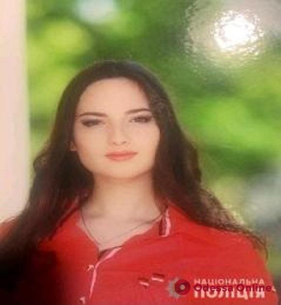 В Одессе пропала 16-летняя девушка (обноалено)