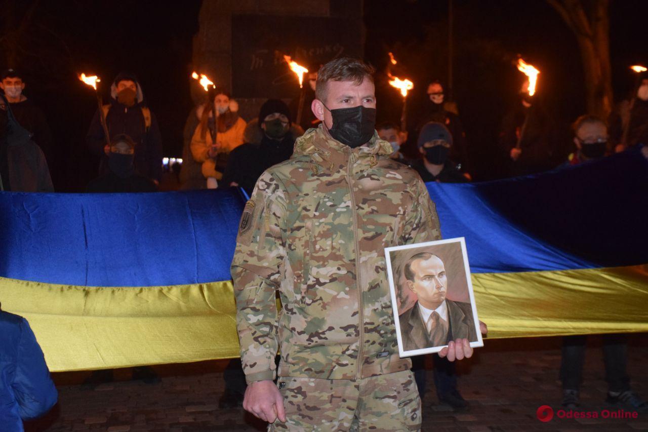 В Одессе отметили день рождения Степана Бандеры (фото)