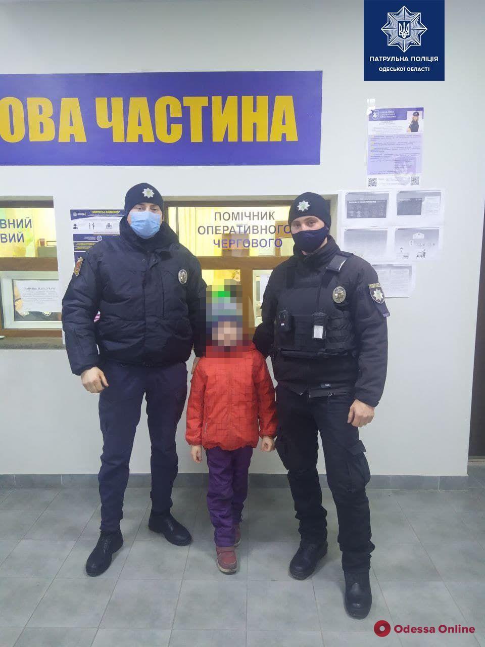 Одесские патрульные вернули матери потерявшегося сына