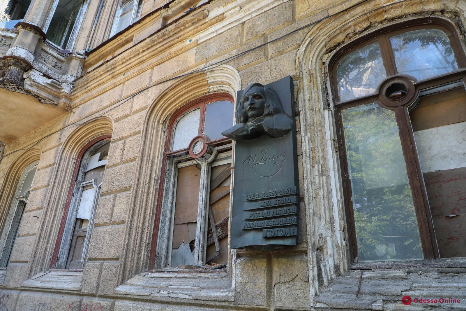 Реставрация Дома Гоголя: мэрия Одессы поставила собственнику ультиматум
