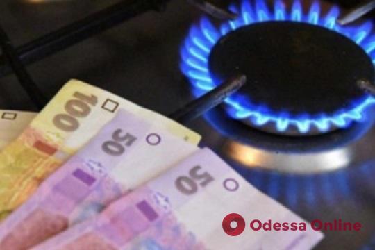 Кабмин снизил тарифы на газ для населения до середины весны