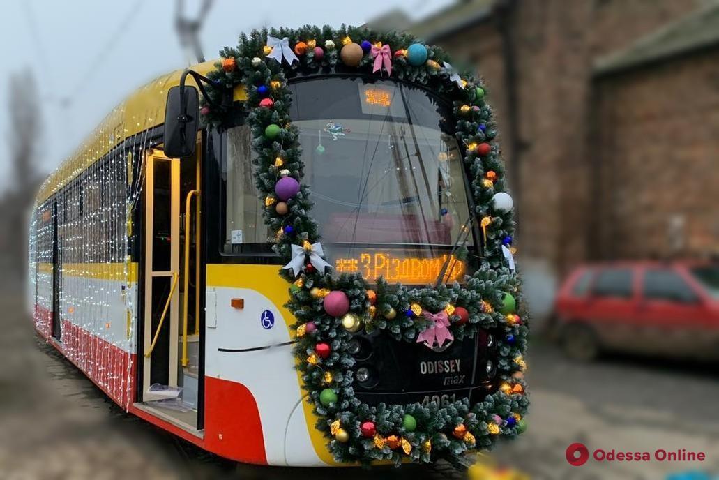 В Одессе рождественский парад трамваев перенесли на сутки из-за дождя