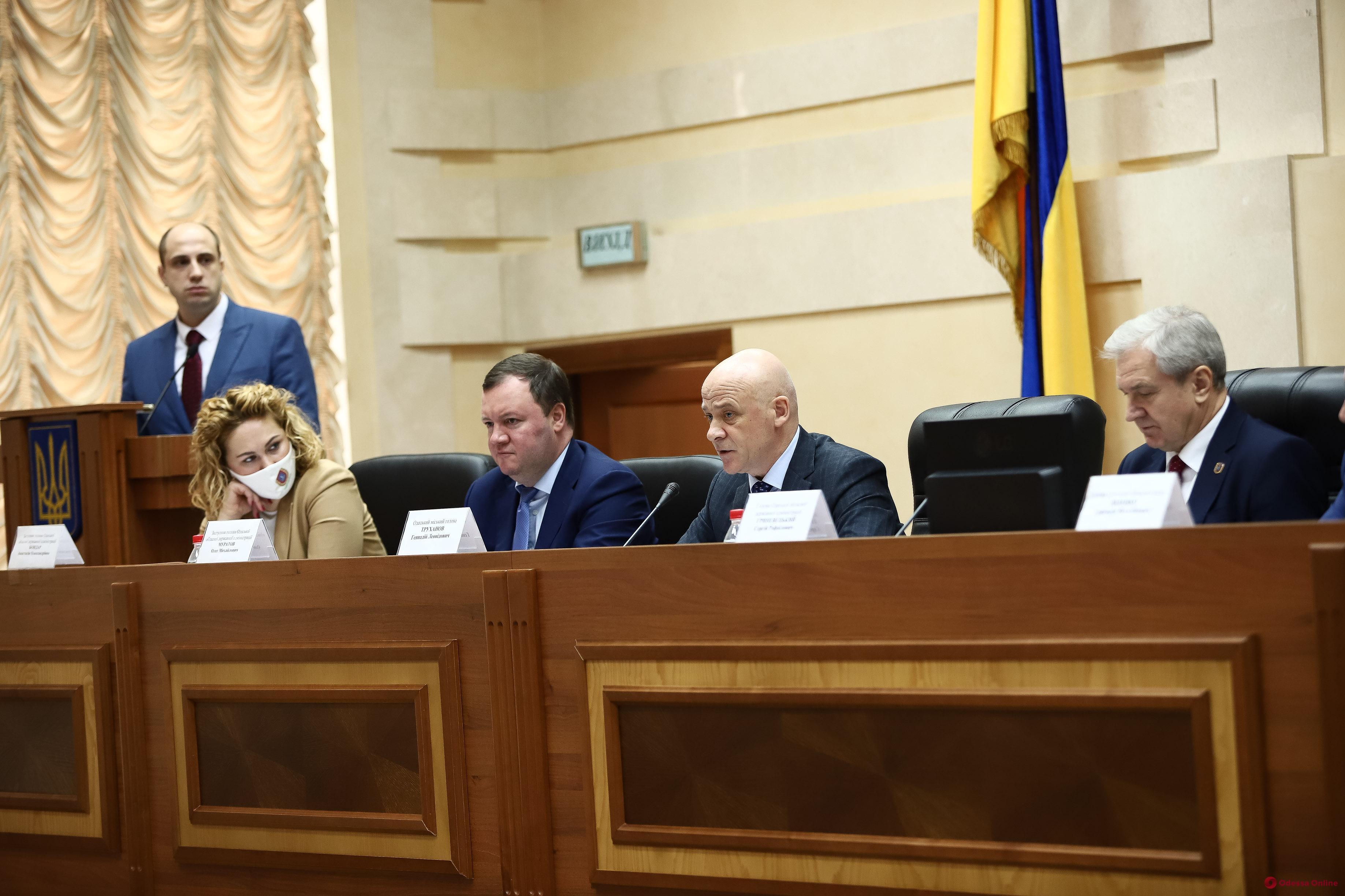 Геннадий Труханов: Одесская ТЭЦ должна быть передана в коммунальную собственность