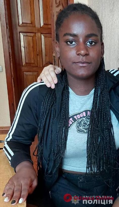 В Одессе разыскивают 15-летнюю девочку (обновлено)