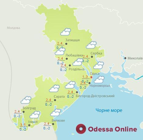 Синоптики дали прогноз погоды в Одессе на 31 января