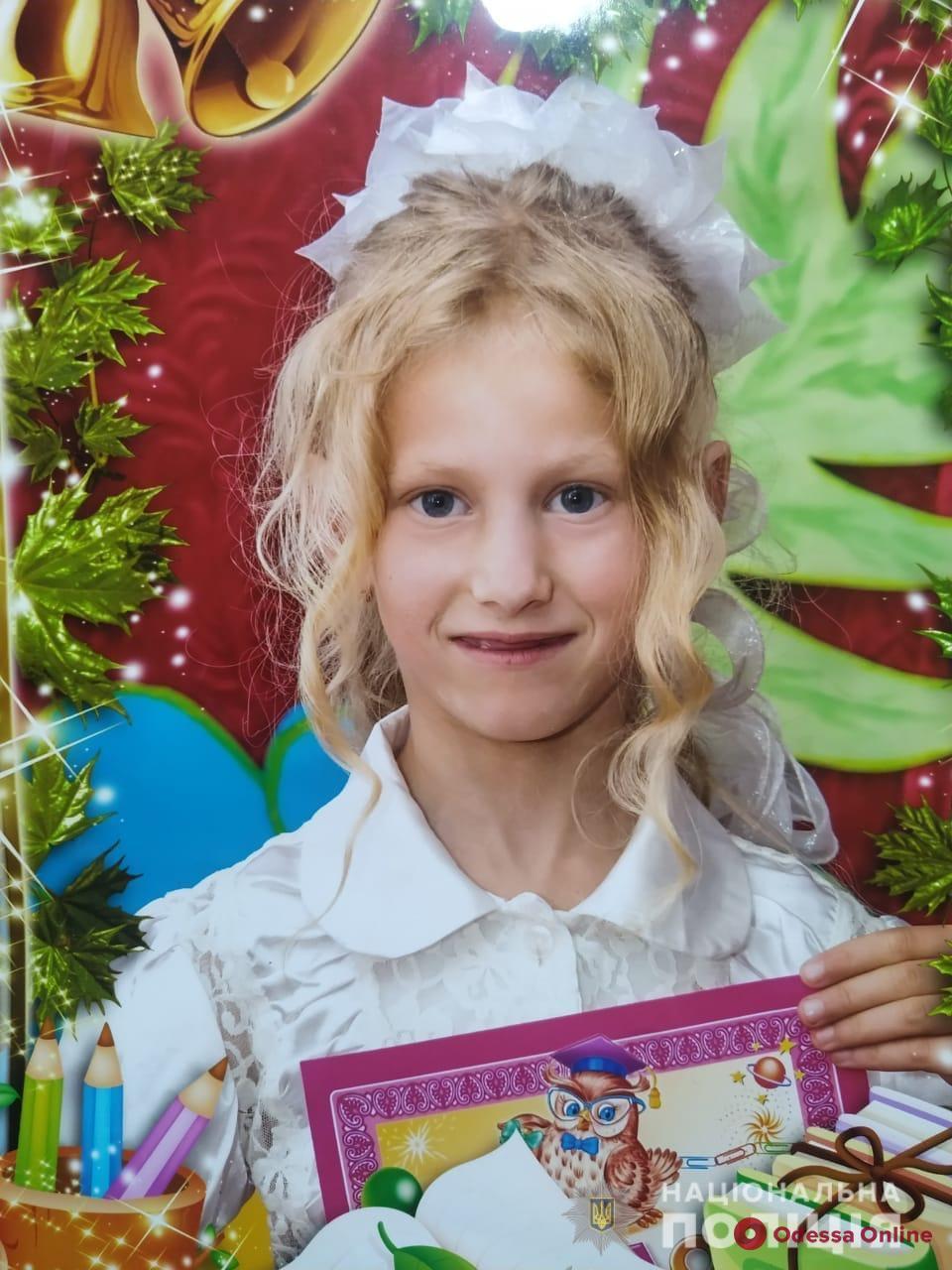 В Одесской области 11-летняя девочка пошла колядовать и пропала (обновлено)