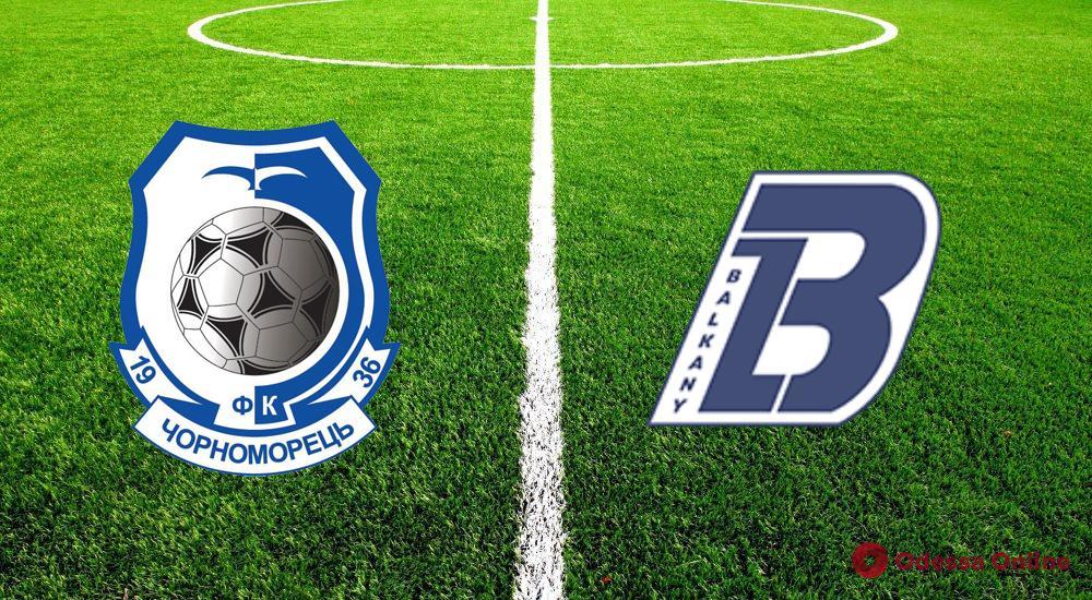 «Черноморец» обыграл «Балканы» в первом контрольном матче года