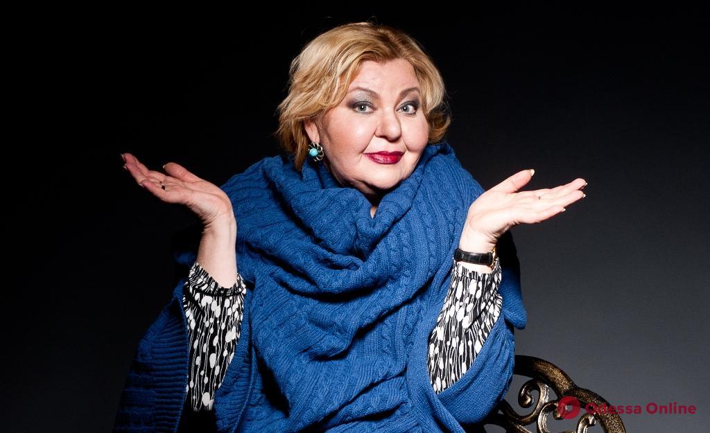 Умерла одесская актриса Ирина Токарчук