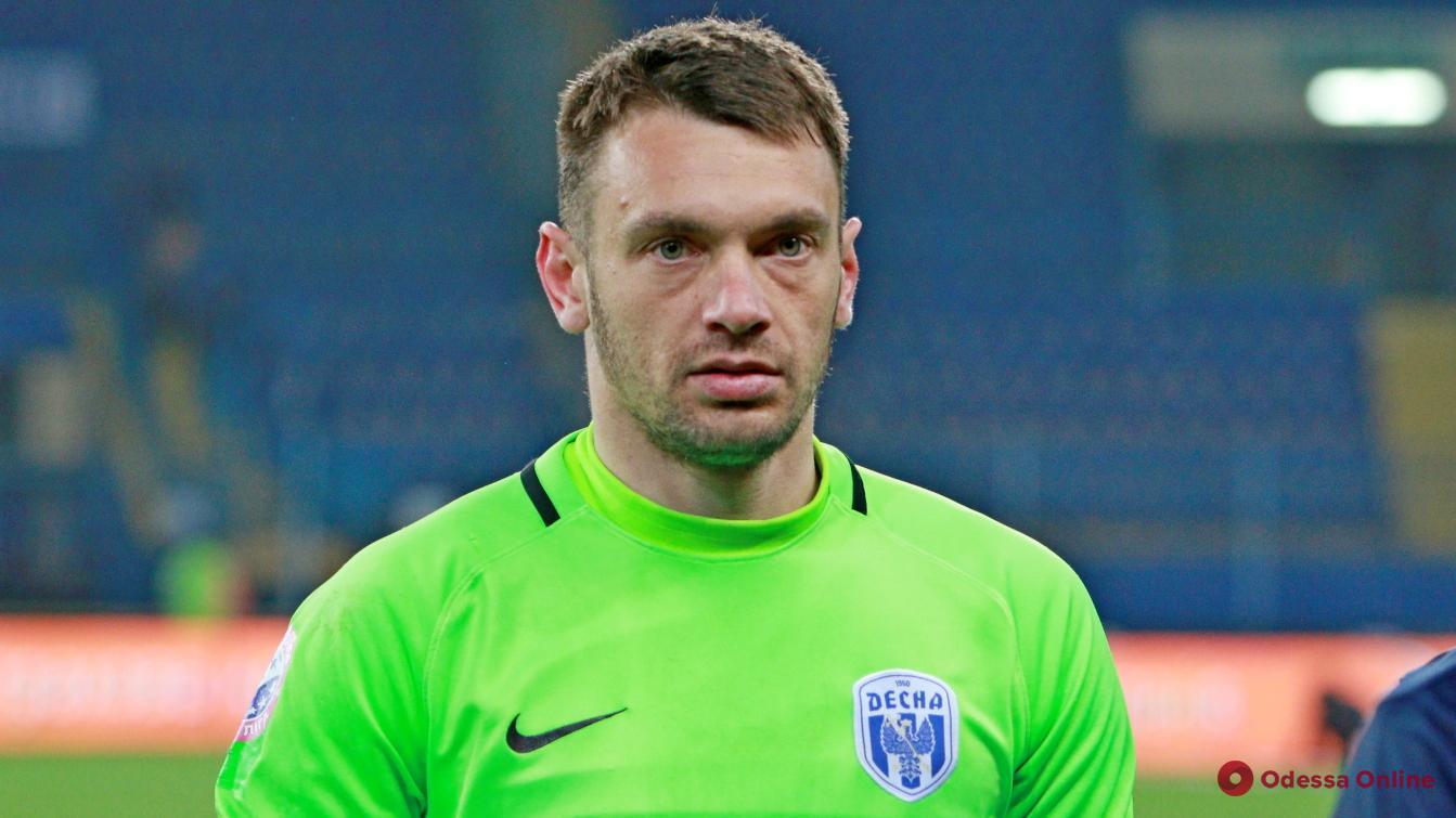 Одессит – второй в списке лучших футболистов 2020 года в клубе Премьер-лиги