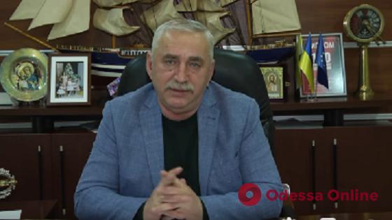 В кабинете мэра Черноморска нашли «прослушку»