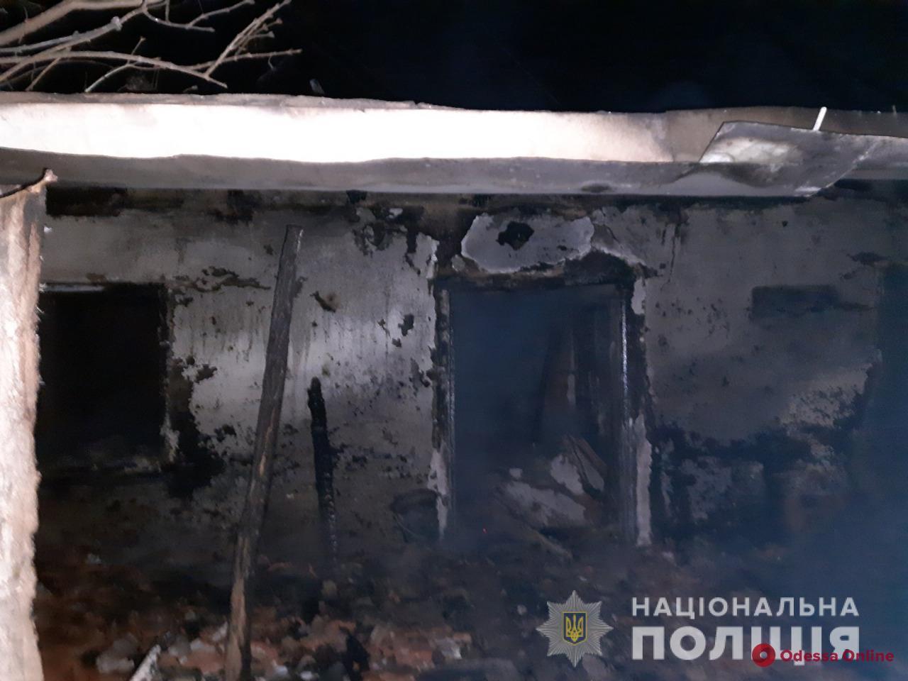 В Одесской области во время пожара погиб 2-летний ребенок (обновлено)