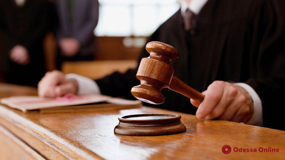 Измаильскому «минеру» дали три года условно