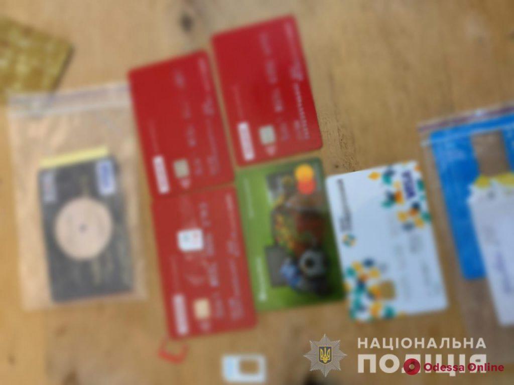 В Одессе киберполиция разоблачила интернет-мошенника