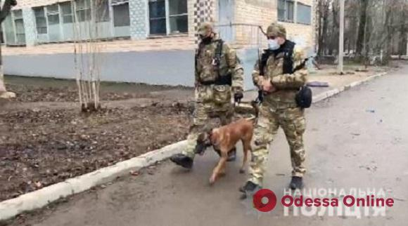 На поселке Котовского «заминировали» школу (обновлено)