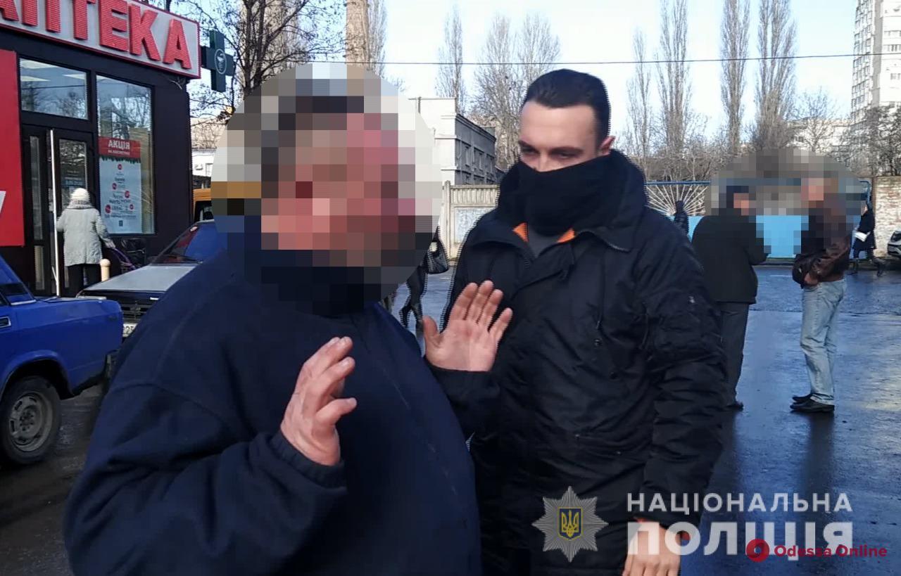 В Одессе поймали торговца психотропами