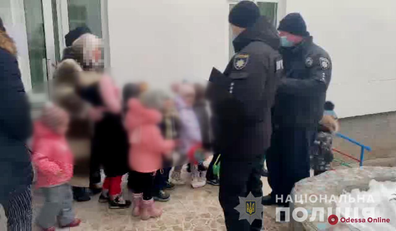 В Одессе «заминировали» 186 детсадов (фото, видео, обновлено)