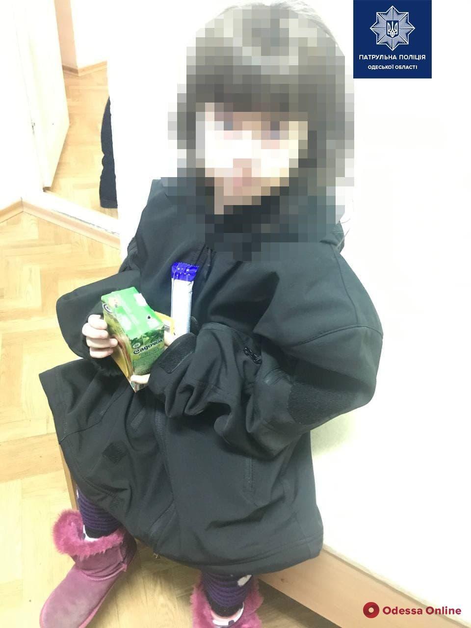 В Одессе четырехлетняя девочка убежала из интерната и искала маму