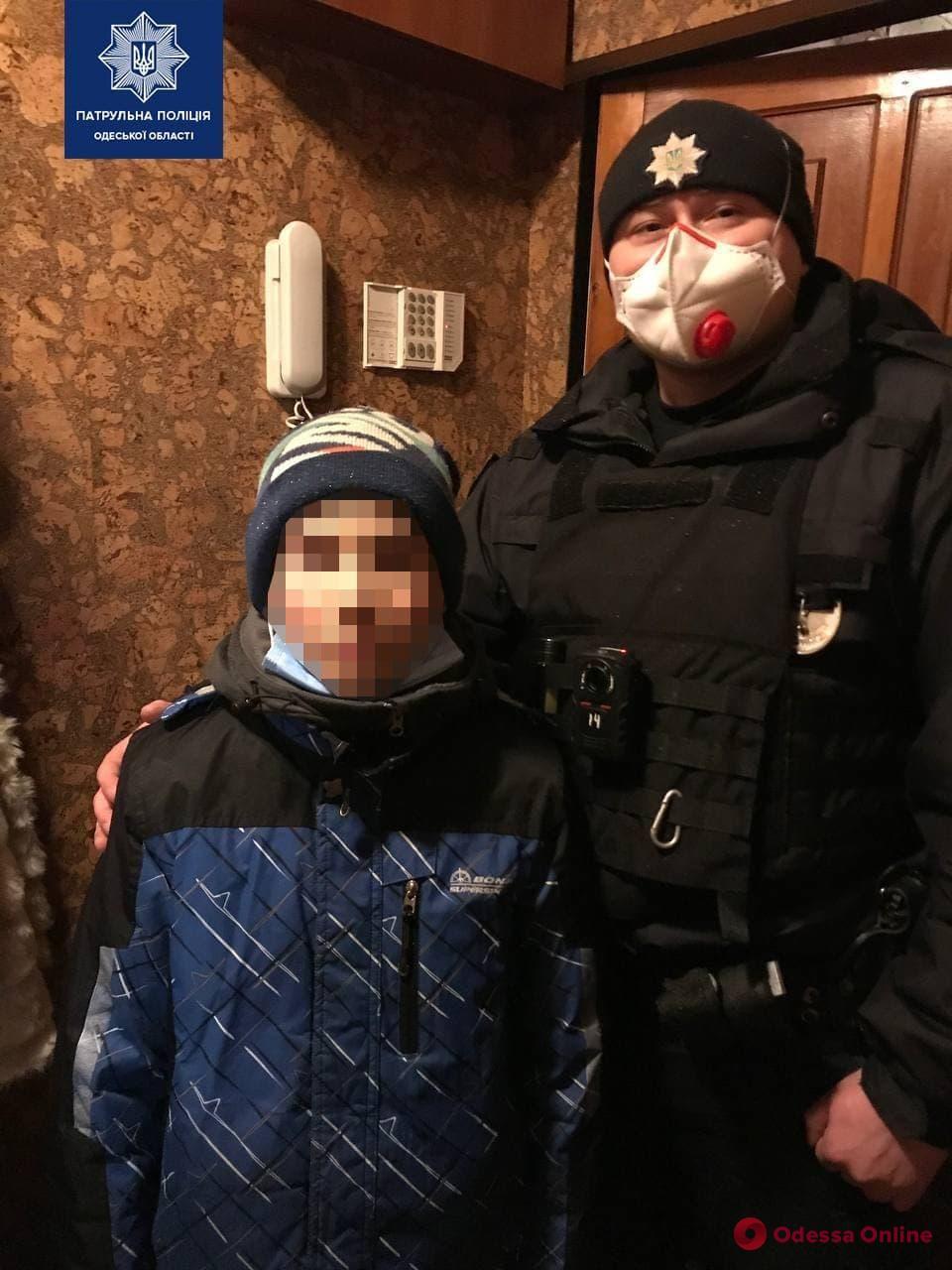 Одесские патрульные вернули домой малолетнего беглеца