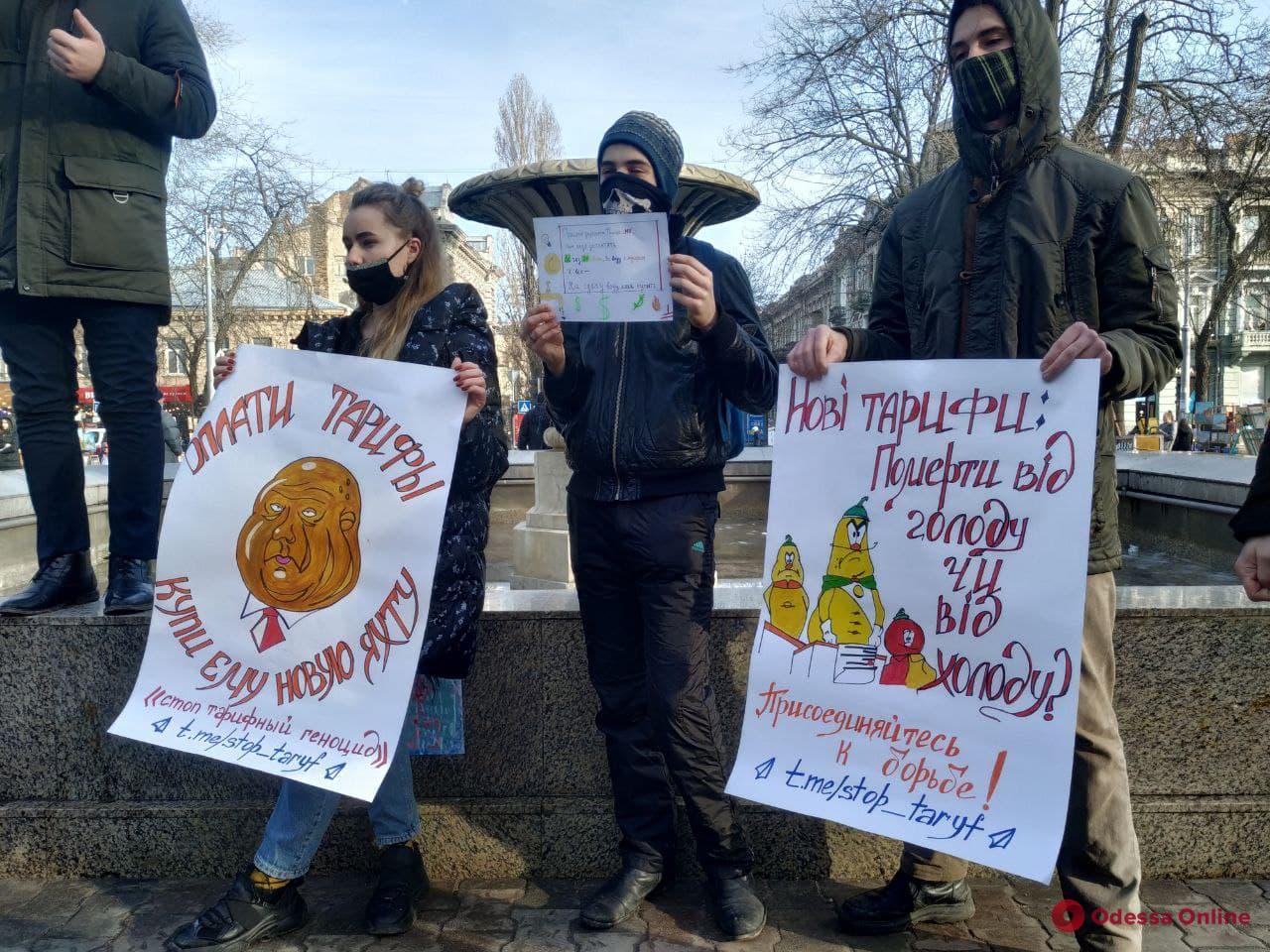 На Соборной площади провели митинг против повышения тарифов (фото)