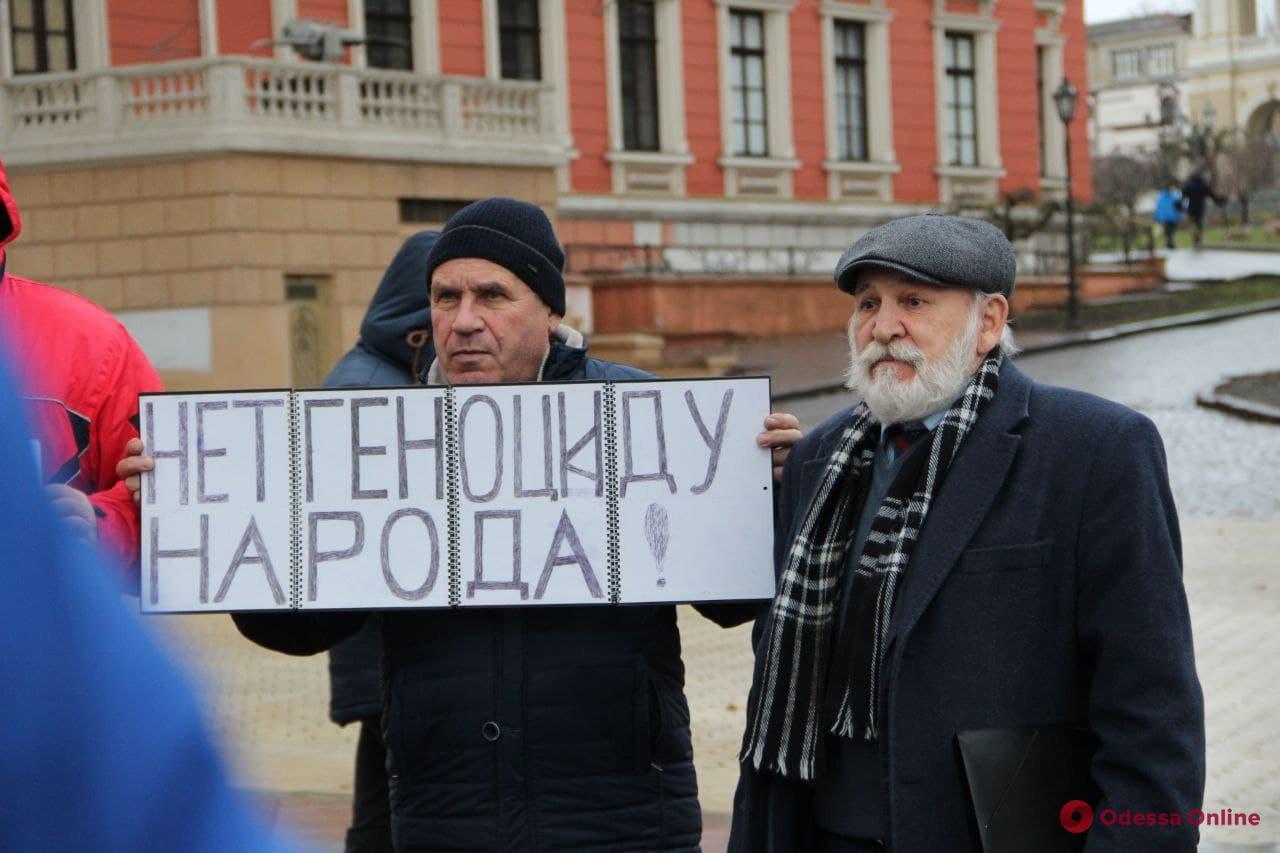 В Одессе прошел митинг против повышения тарифов