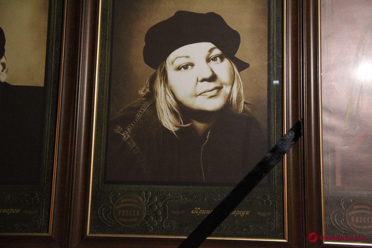 В Одессе простились с легендарной актрисой Ириной Токарчук (фото)