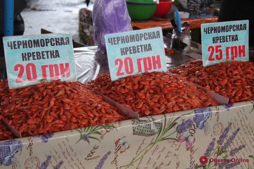 Виноград, манго и кефаль: воскресные цены на одесском «Привозе»