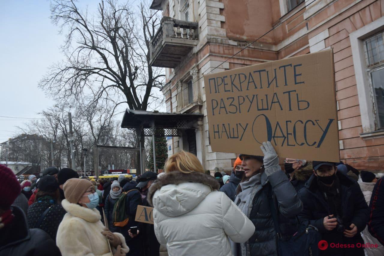 Сегодня в Одессе протестовали против разрушения «Дачи Маразли» (фото)