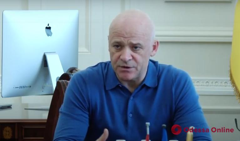 В мэрии Одессы обсудили планы развития городской инфраструктуры в 2021 году