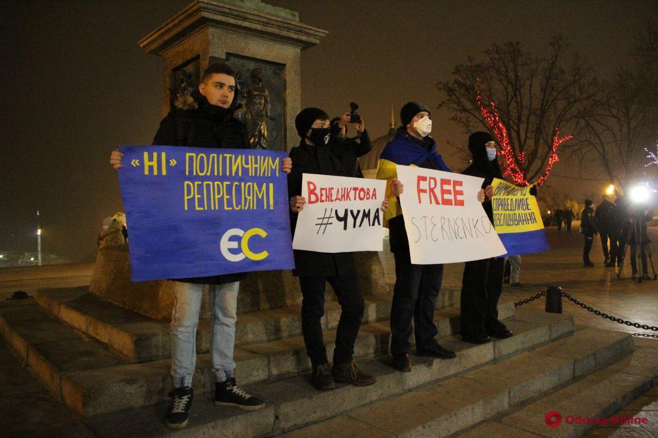 Сторонники Стерненко вышли на митинг в центре Одессы (фото)