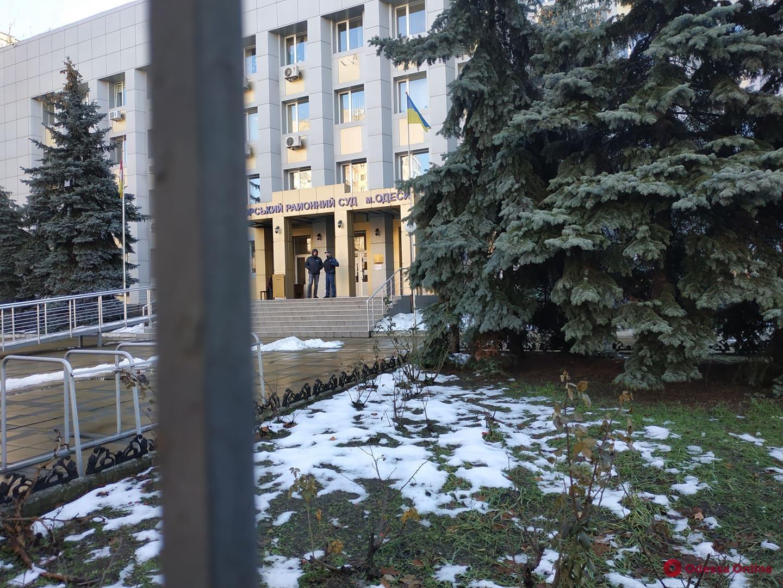 В Одессе второй раз за день «минируют» суд