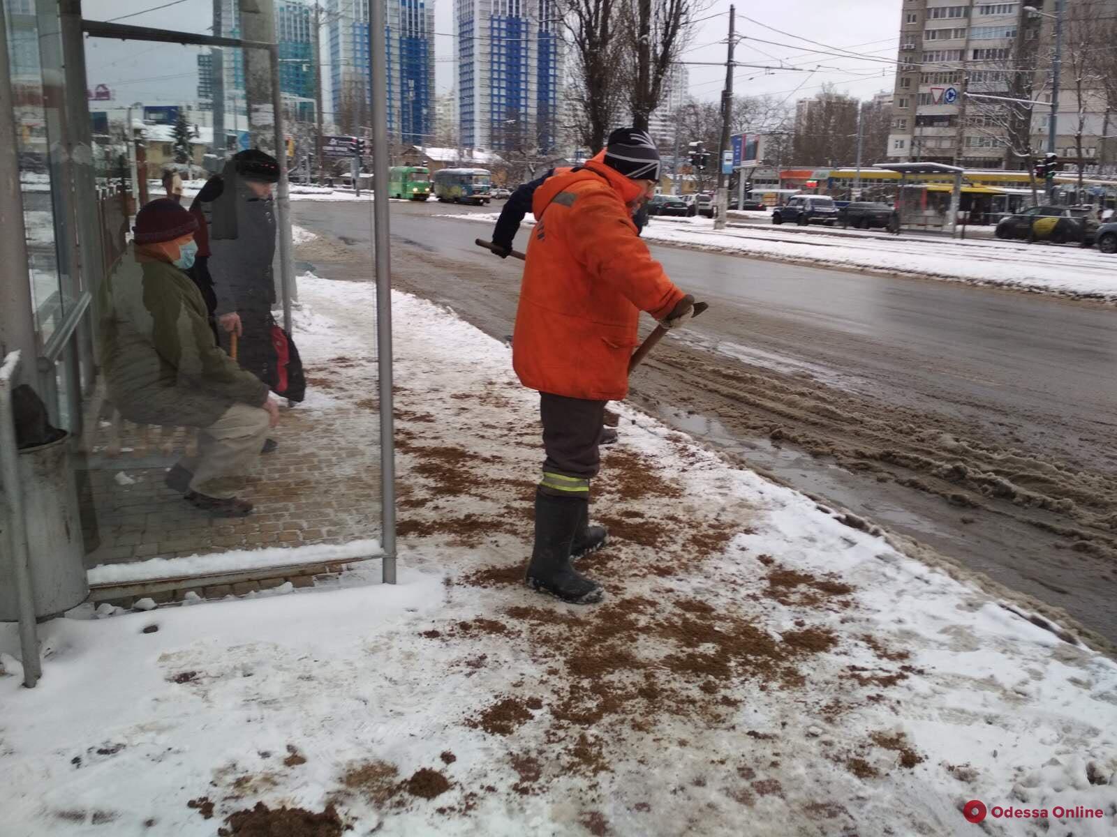 Коммунальные службы Одессы переведены в режим повышенной готовности