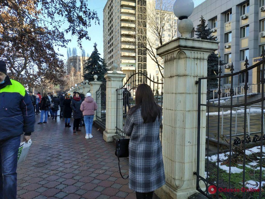 В Одессе ищут взрывчатку в суде на Балковской (обновлено)