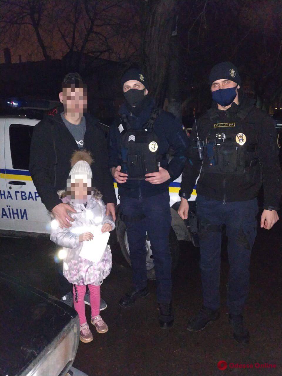 В Одессе разыскали потерявшуюся семилетнюю девочку