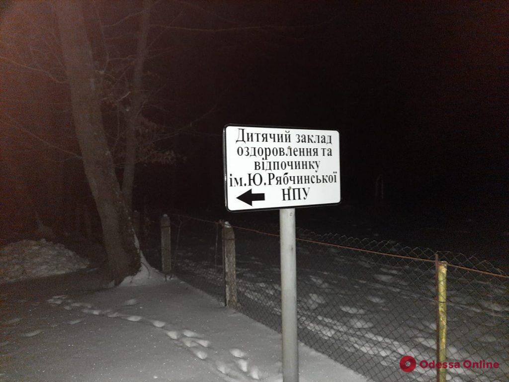 Начальник ГУНП в Винницкой области устроил с подчиненными пьяное застолье в детском лагере (видео)
