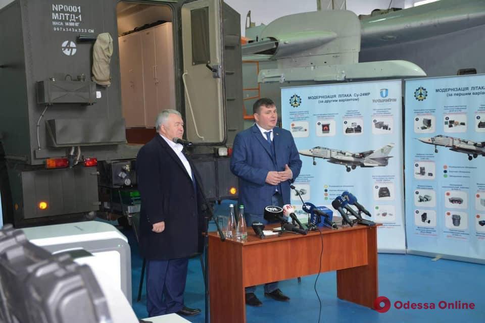 На Одесском авиационном заводе будут собирать американские вертолеты