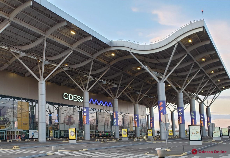 В Одесском аэропорту без разрешения использовали оборудование с ионизирующим излучением
