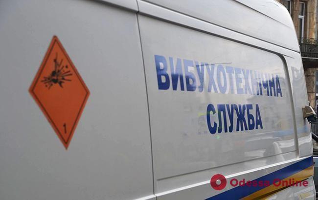 В Одессе поступило сообщение о минировании десятков детских садов