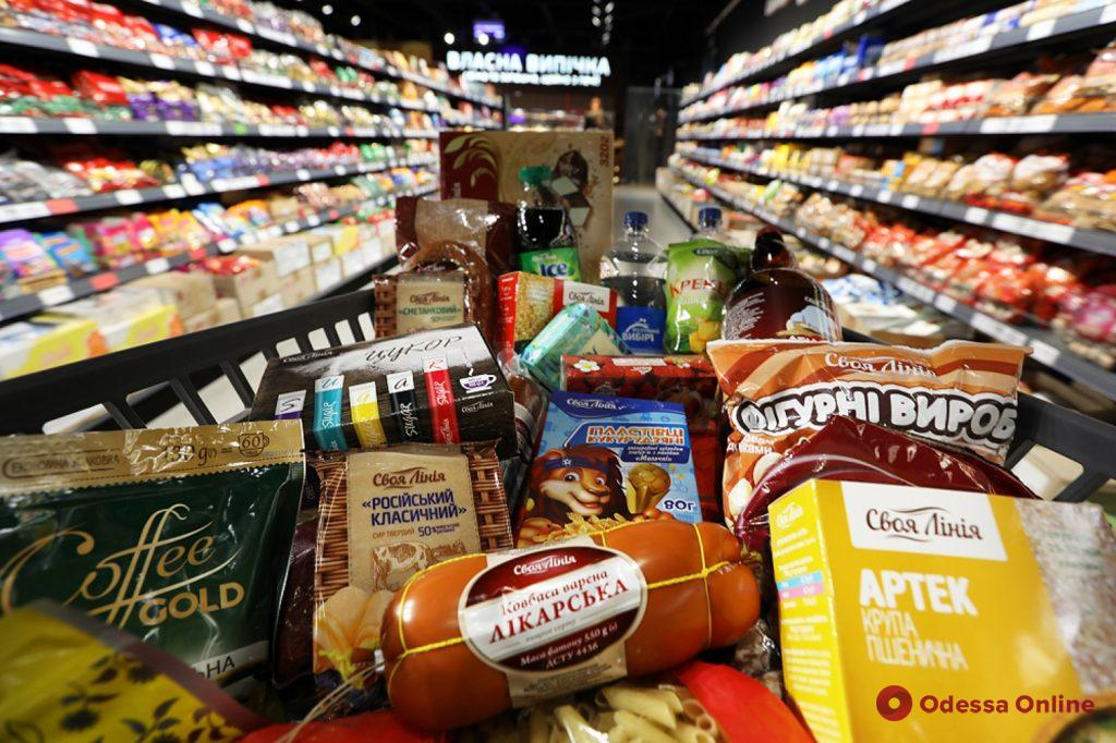 «АТБ» в Одессе: простой и доступный способ экономить, не отказывая себе в покупке любимых продуктов